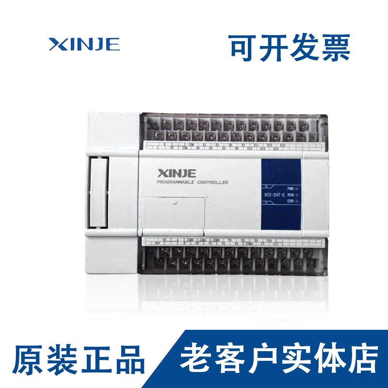 信捷 PLC XC2-14R T RT-E C XC2-14 16 24 32 42 4 美優品 可開發票