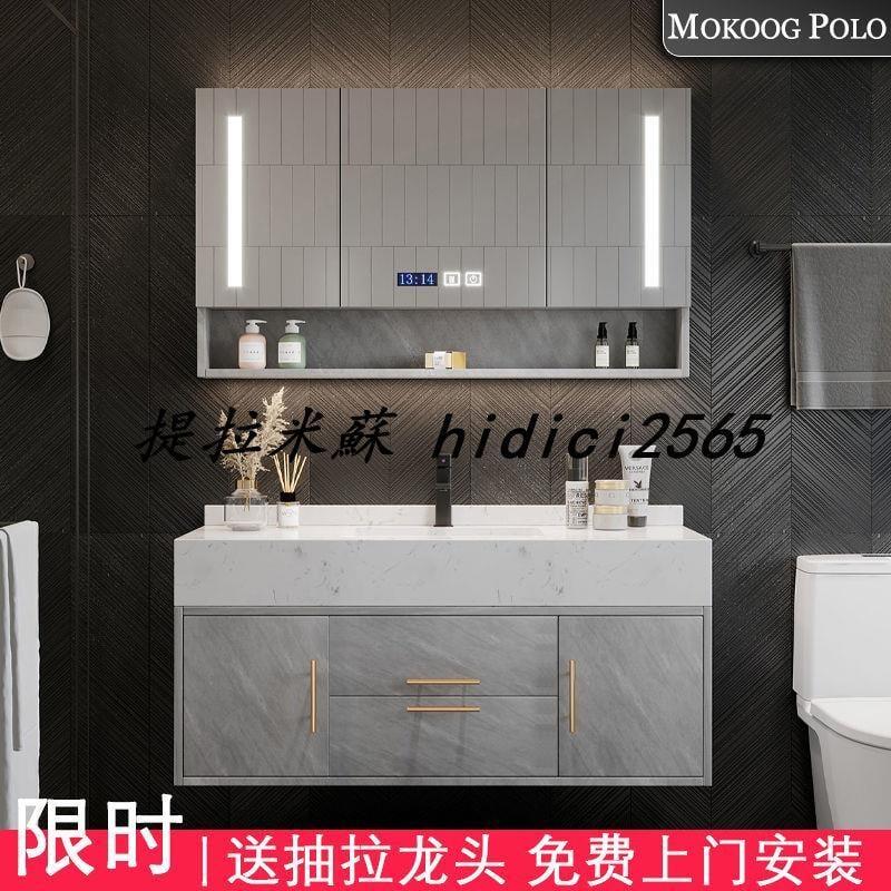 新品馬可衛浴大理石浴室柜組合洗手盆柜洗臉盆柜衛生間洗手臺巖板臺面