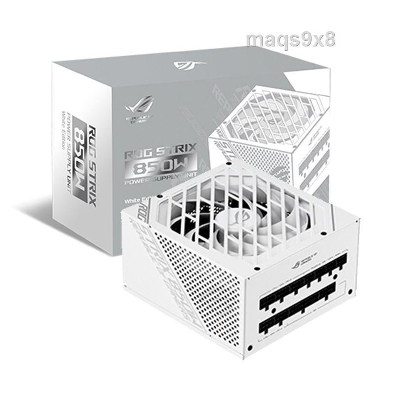 華碩ROG雷鷹850W金牌電源1000W全模組台式機電腦主機ATX靜音寬幅額定550W/650W/750W