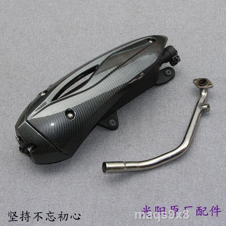 台灣光陽原廠彎道王RCK180 G6 彎道4V 改裝精品加速管排氣管