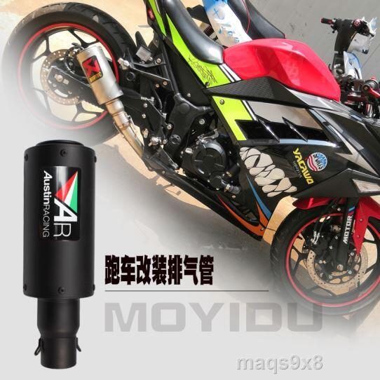 摩托車改裝跑車川崎雅馬哈大排量排氣管黃龍600天蠍AR排氣管煙筒
