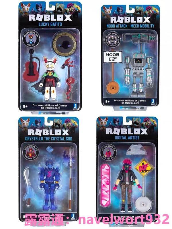 tb-我的世界盒子 Roblox游戲 3.75寸可動人偶幸運加蒂貓水晶之神虛擬