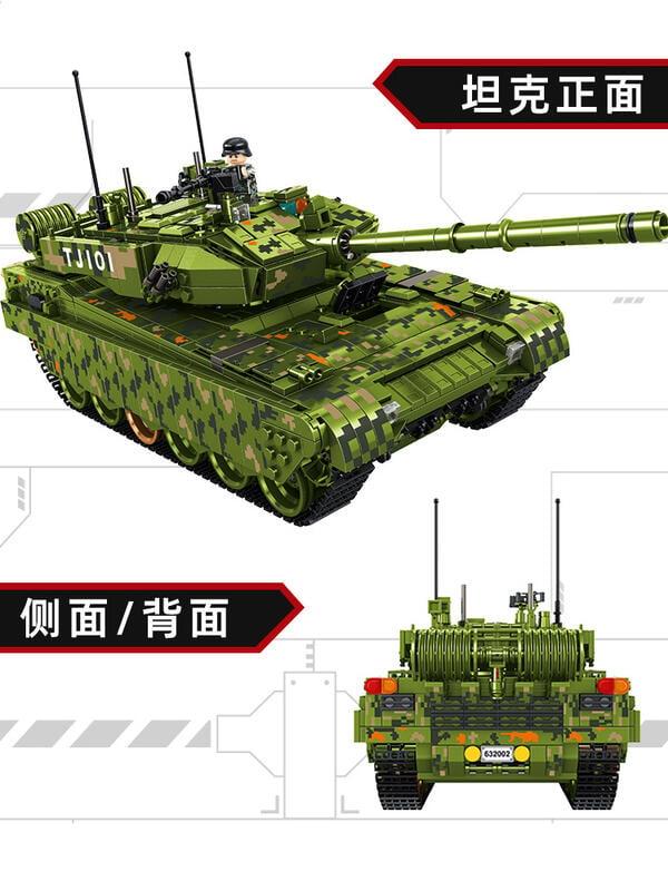 小惠 積木玩具積木男孩子兒童益智力10拼裝玩具成人高難度巨大型坦克裝甲車