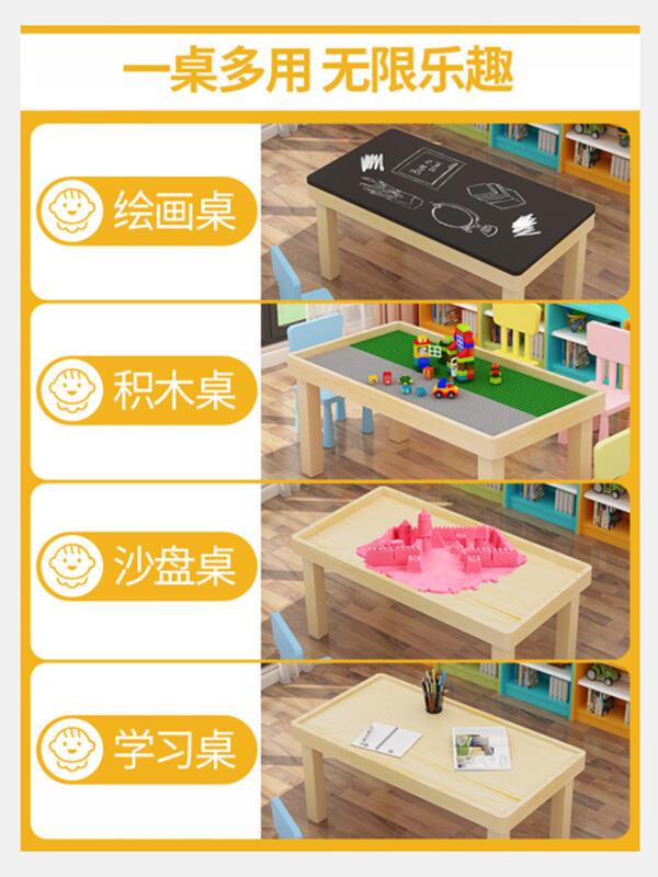 小惠 積木玩具實木兒童積木桌子多功能大顆粒寶寶拼裝玩具益智力玩沙桌男孩