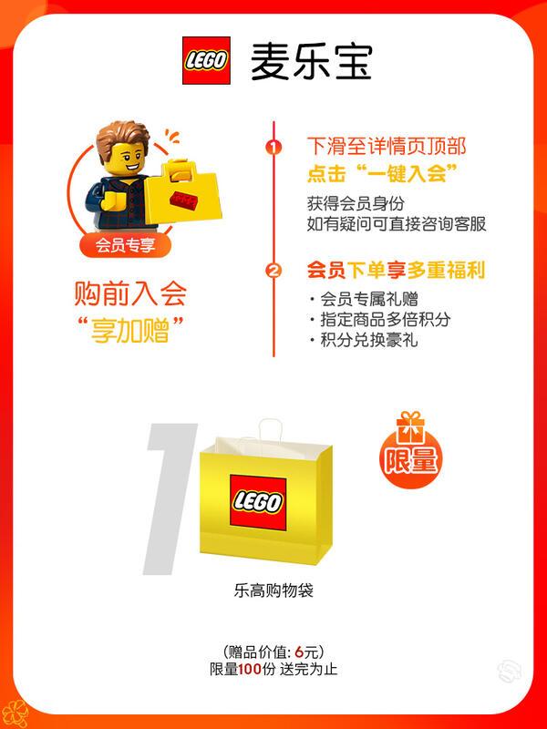 小惠 積木玩具積木生日蛋糕40382限定禮盒男孩拼裝益智玩具女孩兒童禮物