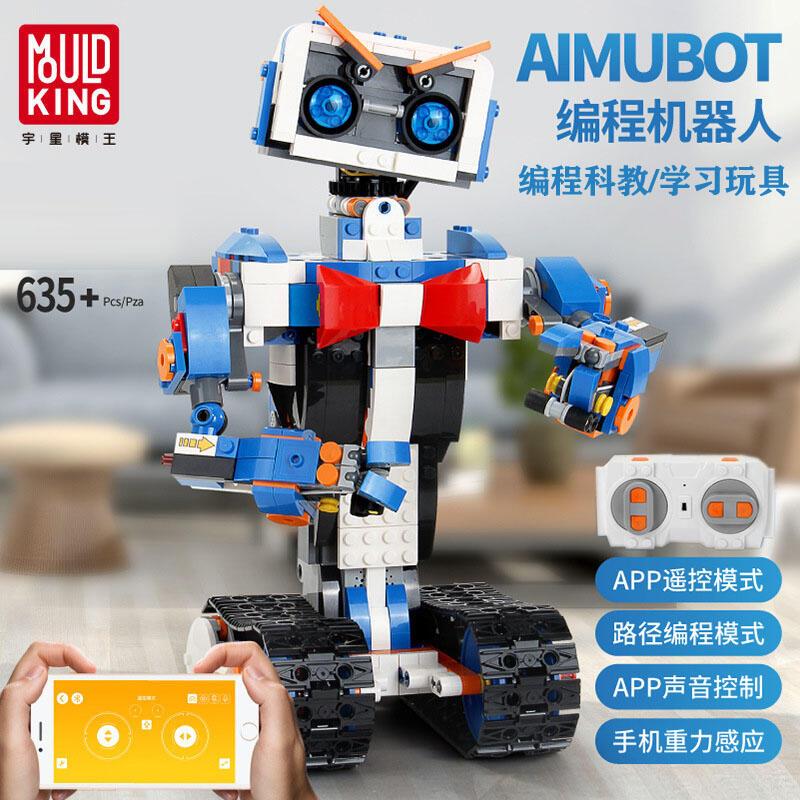 小惠 積木玩具積木拼裝電動遙控機器人編程套裝履帶兒童科教益智力玩具
