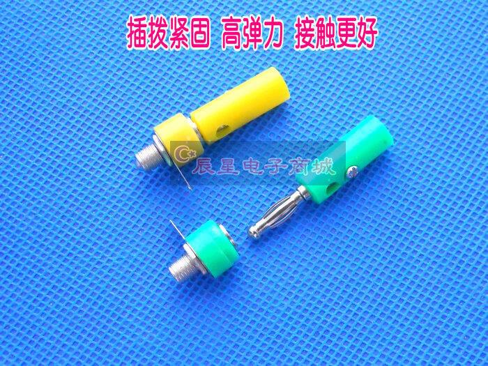 重磅零件燈籠型4mm香蕉插頭banana插座接線柱免焊電源實驗連接測試面板插