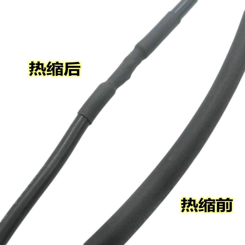 重磅零件熱縮管環保熱吹套管加厚阻燃絕緣防水電工膠布散賣黑色1-30mm