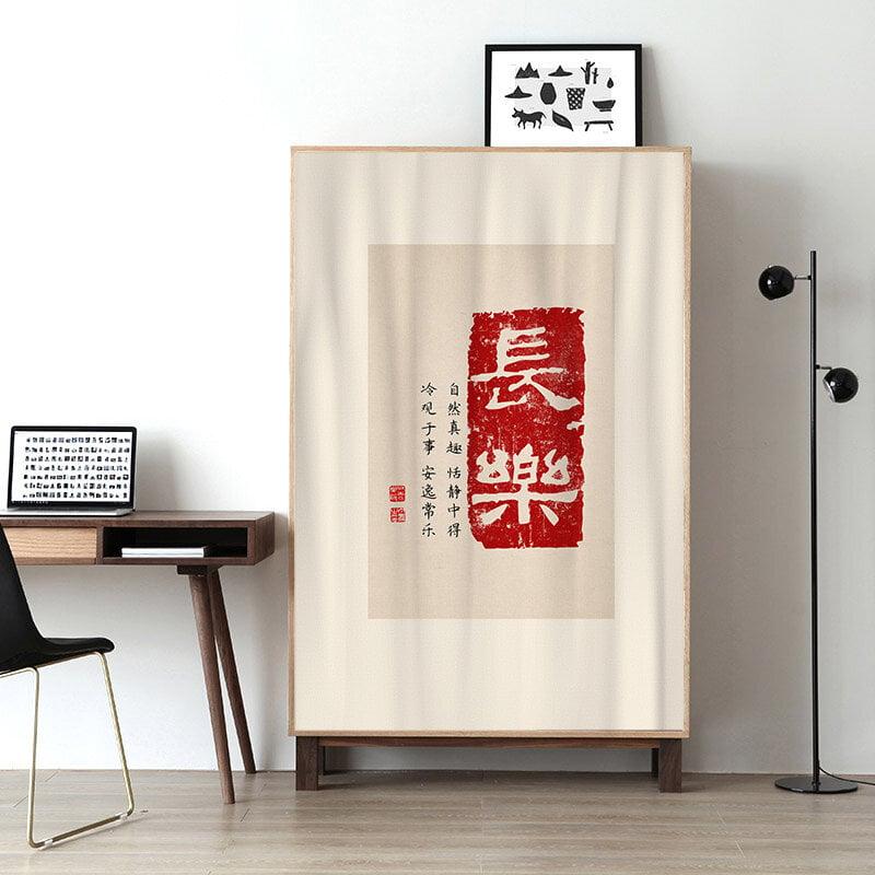 新中式國潮文字免打孔布藝擋風隔斷簾子廚房臥室布簾可移動遮擋簾門簾 窗簾