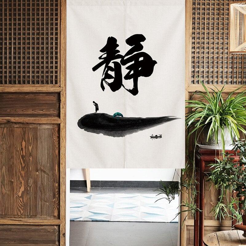 禪意門簾隔斷簾中式復古布簾茶室掛簾簡約中國風裝飾半簾子免打孔門簾 窗簾