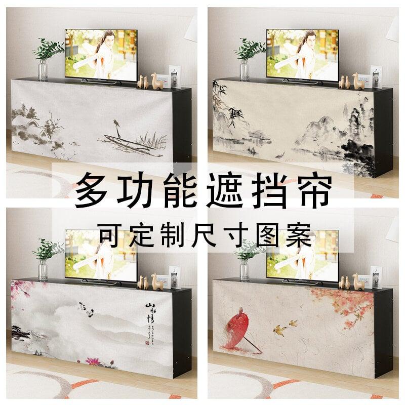 中國風中式荷花櫥柜電視柜鞋柜遮擋簾自粘貨架書柜遮丑簾魔術貼門簾 窗簾