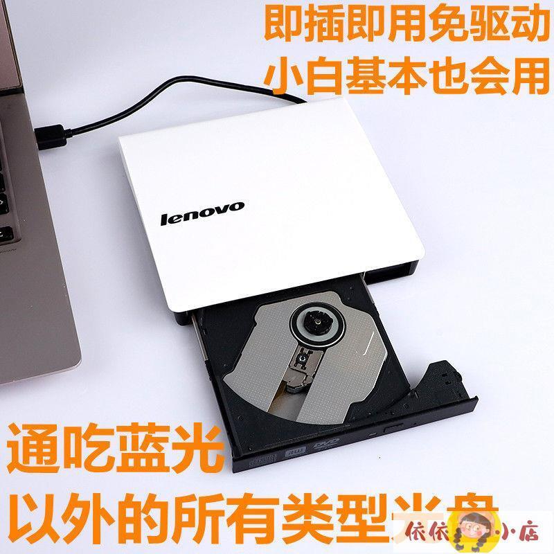 【24H出貨】外置光驅 外接DVD 便攜移動外置光驅盒usb讀碟片cd播放筆記本光盤驅動器dvd刻錄機
