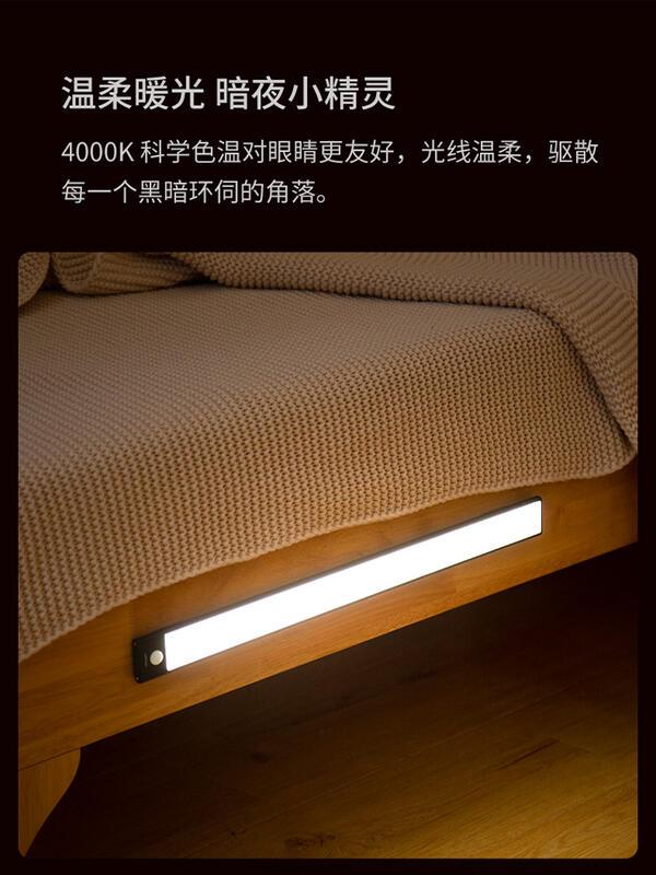 (台灣現貨)小米Yeelight人體感應櫥柜LED燈充電無線夜燈自粘廚房衣柜免安裝