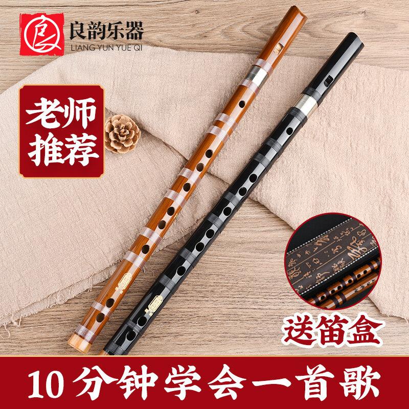 自學初學豎笛6孔竹笛子演奏成人兒童小學生專業入門F調直笛樂器