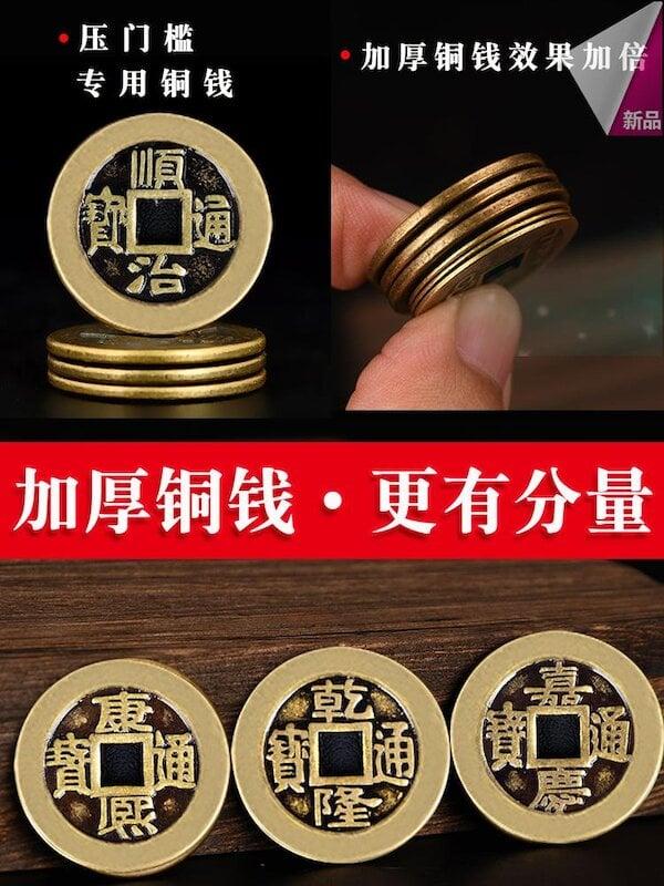 【熱賣】五帝錢真品壓門檻專用過門石下壓的銅錢葫蘆古幣掛件擺件