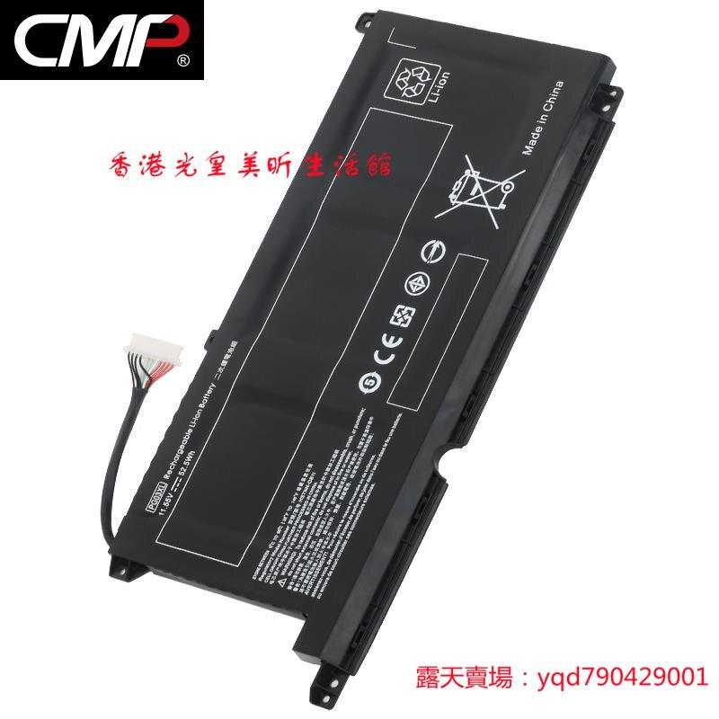 適用于惠普光影精靈5代電池6代/MAX TPN-C141 TPN-Q229 15-dk0135tx 15-DK0021T