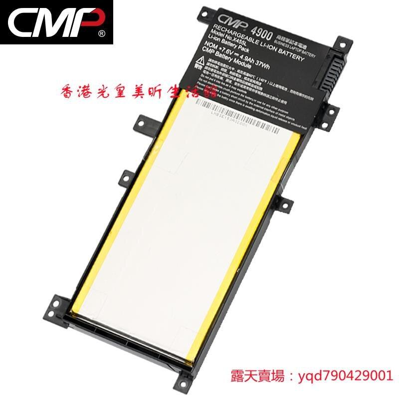 適用于華碩X454W W409L VM410L R455 R455L K455LF筆電電池