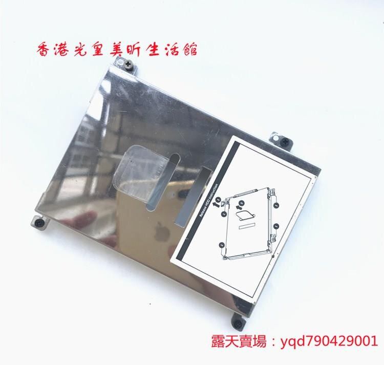 HP 惠普ZBOOK17 G3 G4 硬盤架 硬盤托架支架全新配螺絲