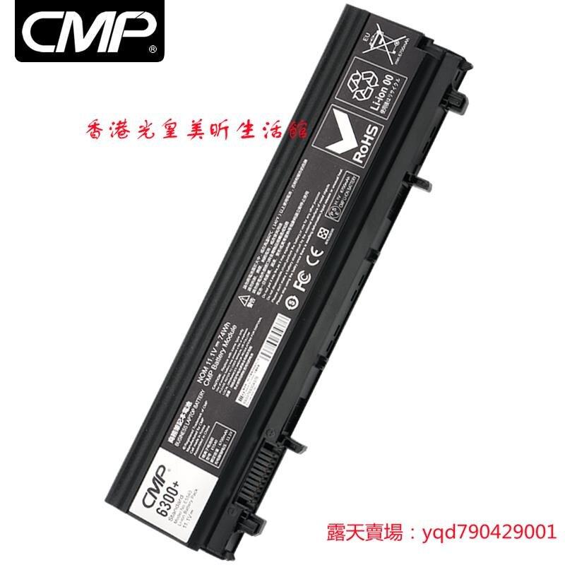戴爾 Latitude E5440 E5540 6430S VV0NF筆電電腦電池