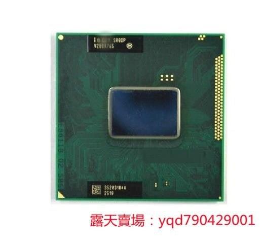 B960 B820 B940 I3 I5 I7-2620M筆記本CPU升級I7二代原裝正式版