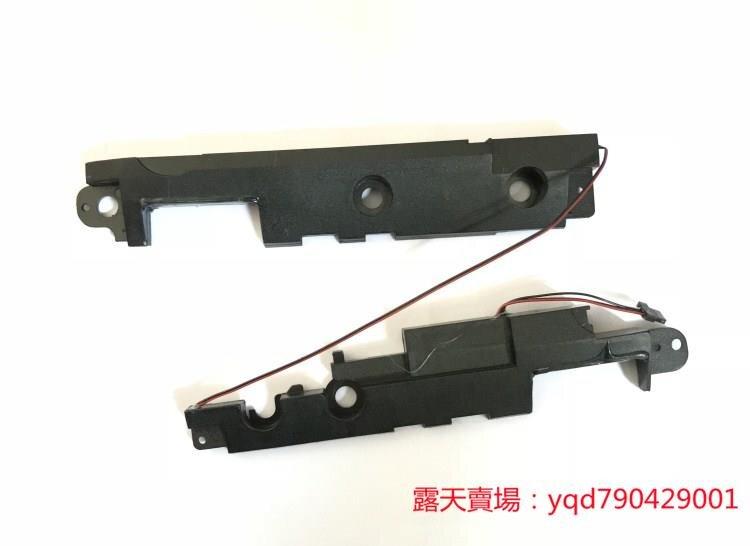 適用于惠普G6 G6-1000 G7 HSTNN-Q70C Q73C Q69C揚聲器內置原裝