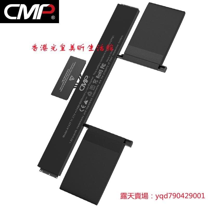 適用蘋果筆電電池MacBook pro Air A1437 A1425 MD231 MD212
