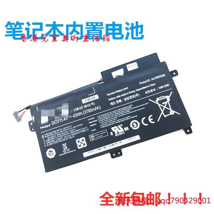 用于華碩A41N1424 ZX50V FZ50V ZX50VW FX51V FZ50VW電腦電池
