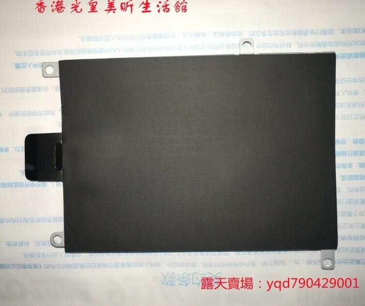 適用于戴爾LatitudeE6220硬盤托架 硬盤架支架網架固定架全新