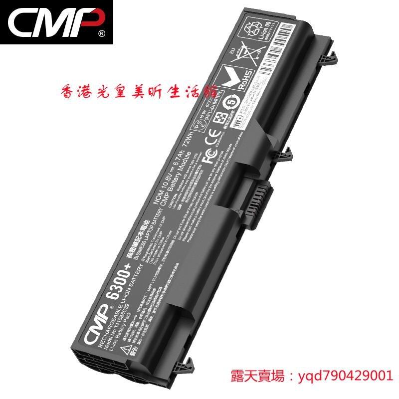 聯想42T4231 42T4703 42T4733 42T4735 42T4737筆電電池