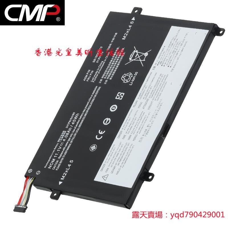 適用于聯想E470 e470c E475 TP00083A 01AV411/412/413筆電電池
