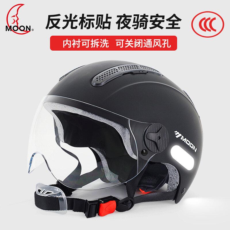 MOON3C認證電動摩托車頭盔男女四季通用夏季天電瓶車安全帽半盔