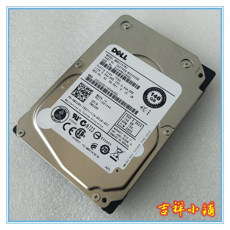 台灣現貨戴爾 0W328K MBE2147RC 15K 146G R710 R610 R620 2.5寸 SAS硬盤