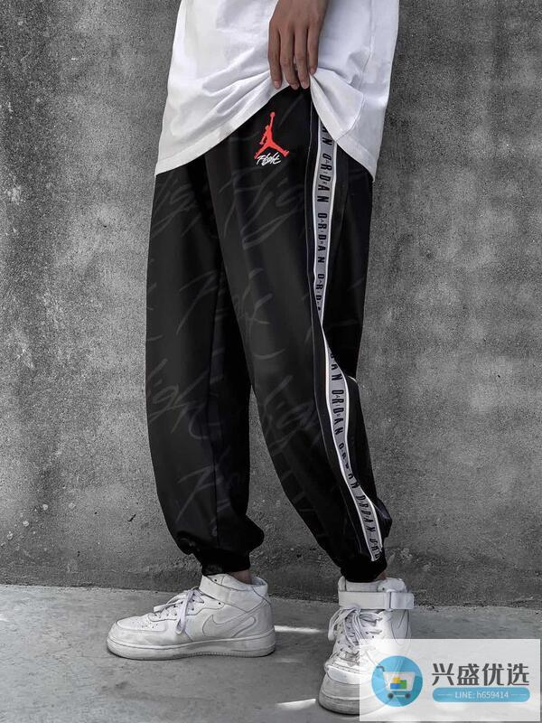 耐吉 Nike AIR JORDAN JUMPMAN 飛人喬丹運動長褲 情侶款 縮口褲 慢跑褲 純棉大呎碼 籃球褲 褲子