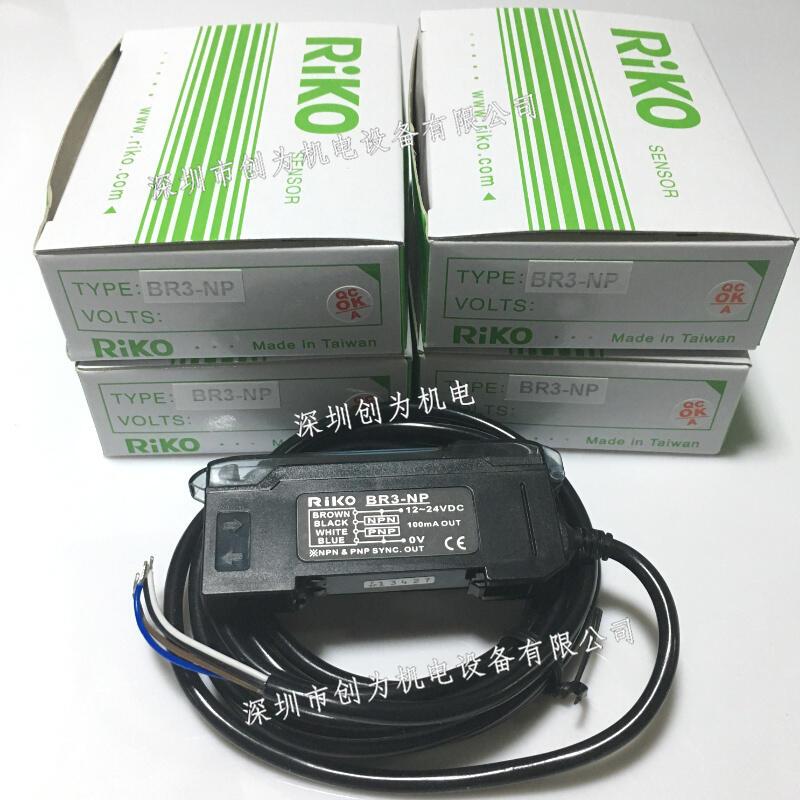 台灣全新原裝BR301-N台灣力科RIKO光纖放大器BR3-NP