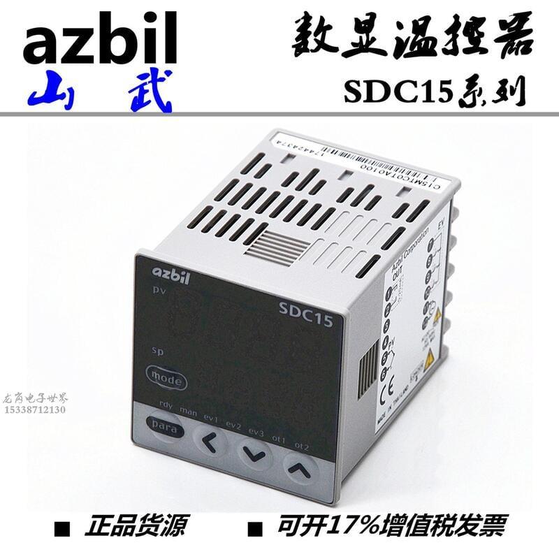 台灣正品日本山武azbil溫度傳感器SDC15 C15MTV0TA0100 全新原裝