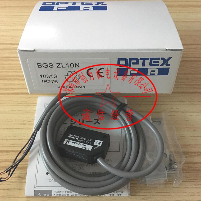 台灣全新原裝現貨日本奧普仕0PTEX光電開關BGS-ZL10N 當天發