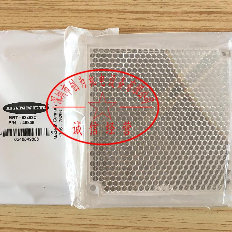 台灣全新原裝現貨美國邦納BANNER傳感器反光板BRT-92X92C