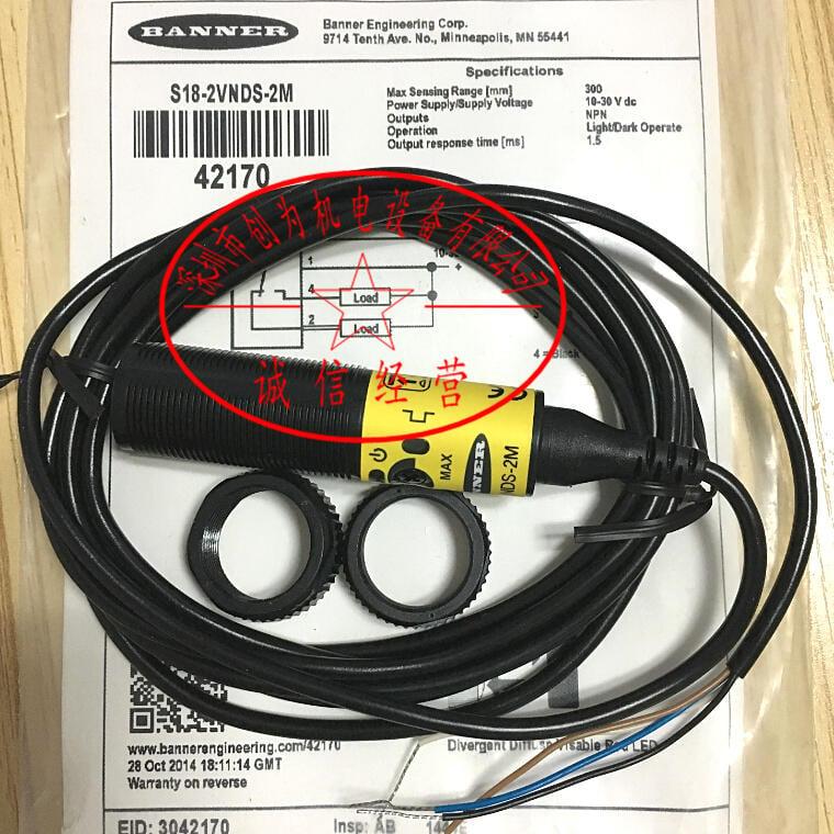 台灣S18-2VNDS-2M全新原裝正品美國邦納BANNER光電開關現貨當天發