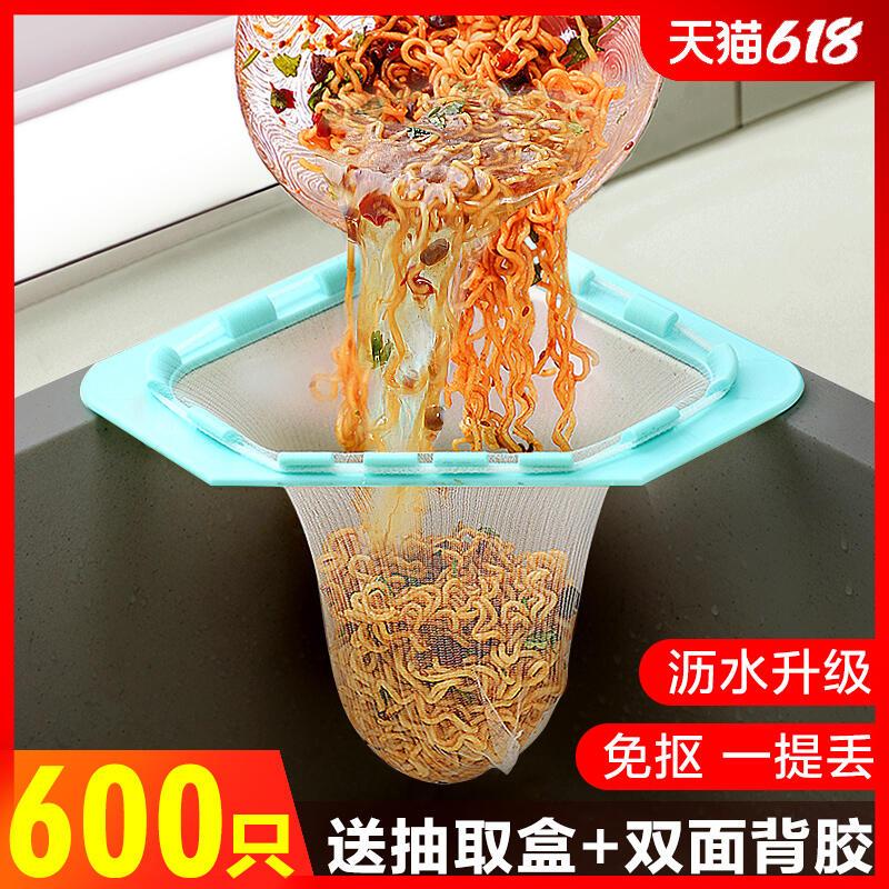 廚房水槽垃圾過濾網大號一次性洗碗菜盆水池漏網通用瀝水網支架籃